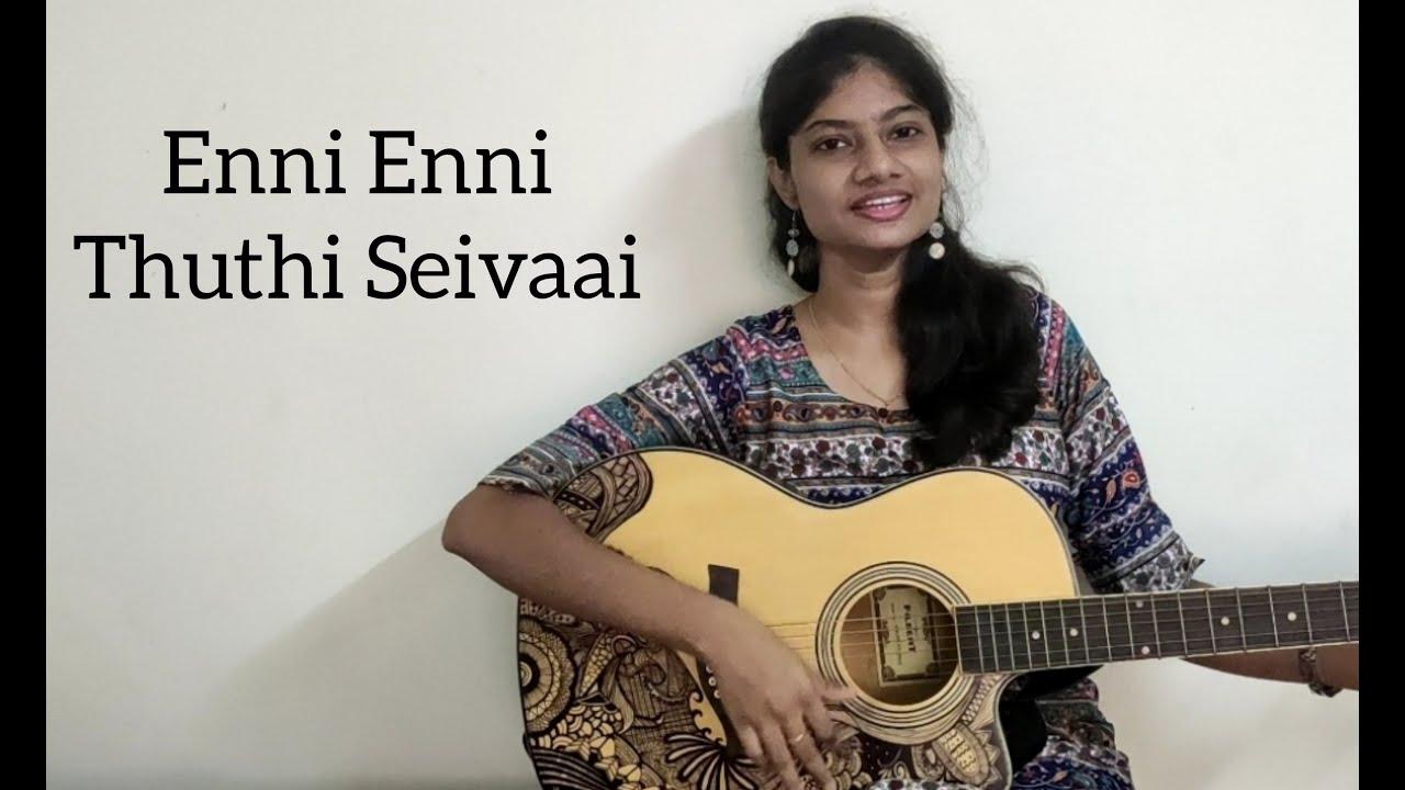 Download Enni Enni Thuthiseivaai - Tamil Christian Song | Selina William (Cover)