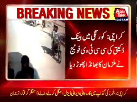 Karachi: Abb Takk Acquired CCTV Footage Of Korangi Bank Robbery