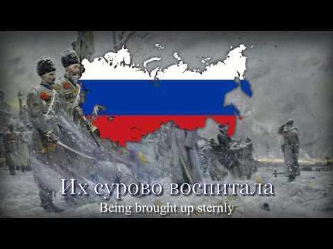 """""""Марш сибирских стрелков"""" - March Of The Siberian Riflemen"""