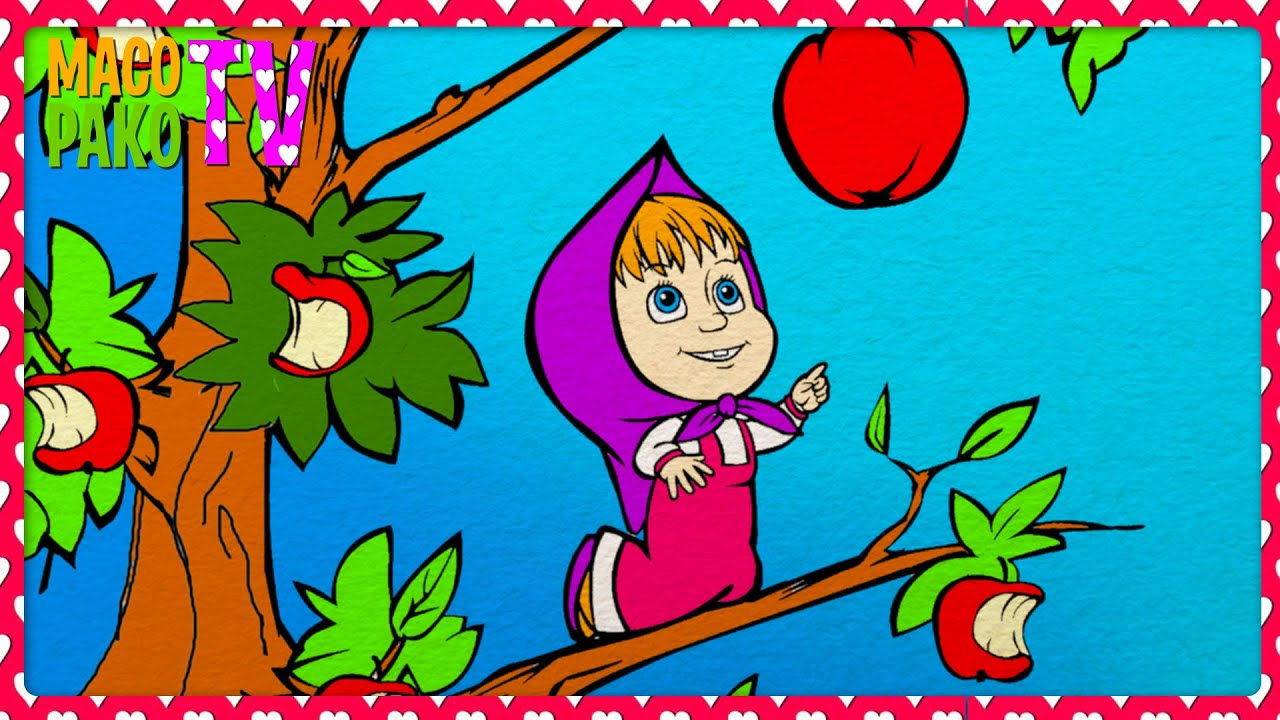 маша и медведь - яблоко Раскраска 2015 HD - YouTube