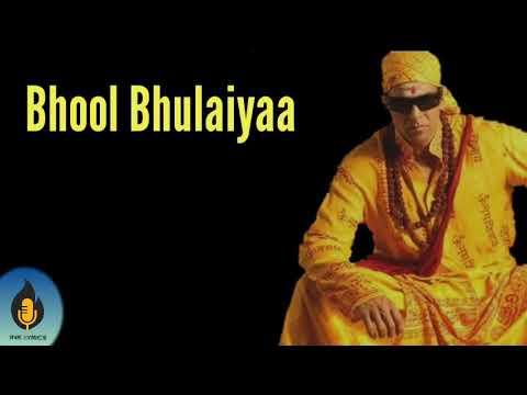 bhool bhulaiyaa title lyrics