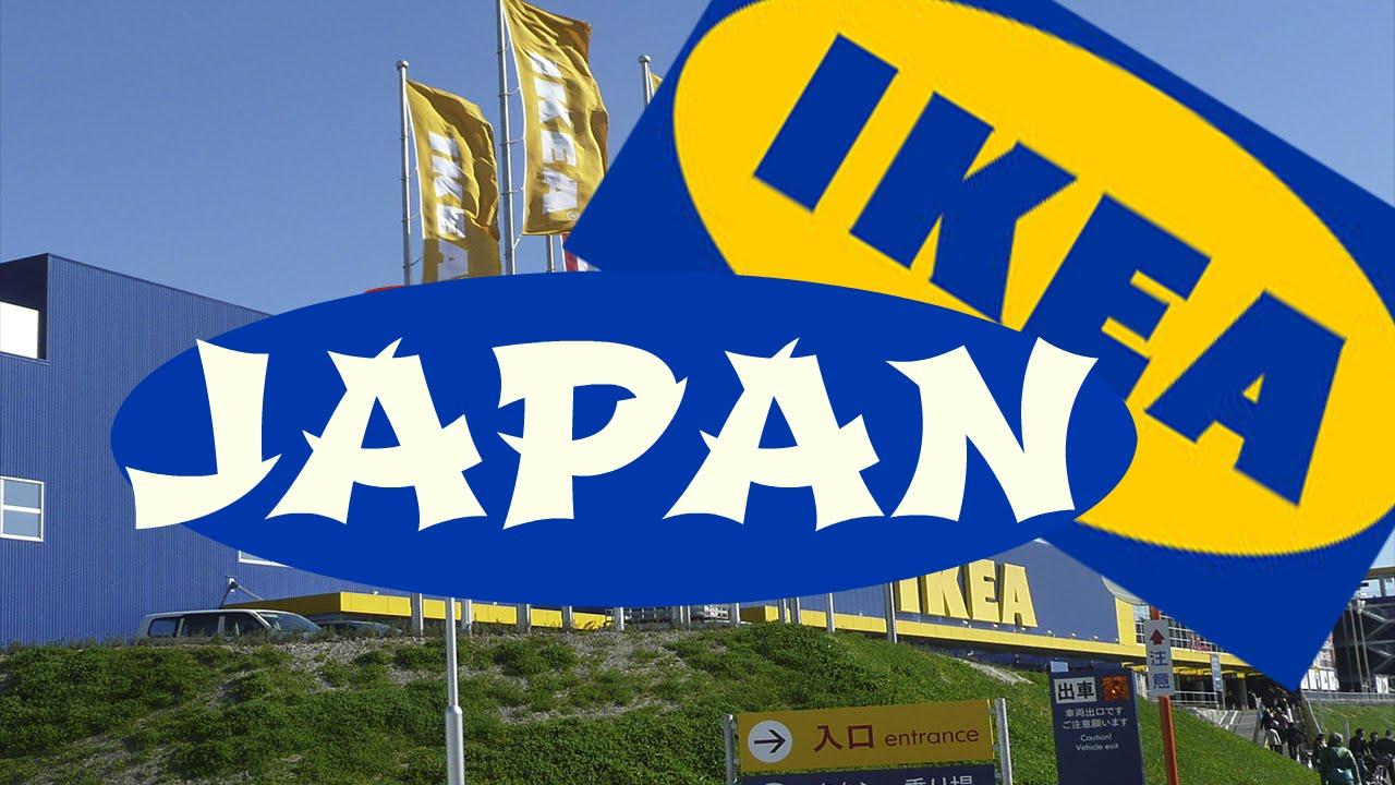 Conhecendo o IKEA Japan - YouTube