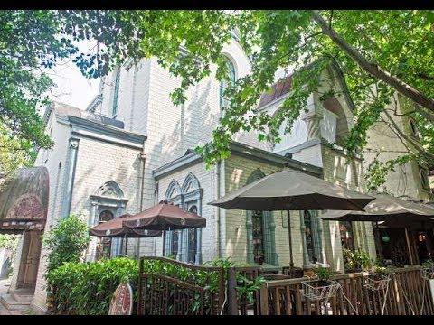 [黃浦區] 上海聖尼古拉斯教堂 (景點) - YouTube