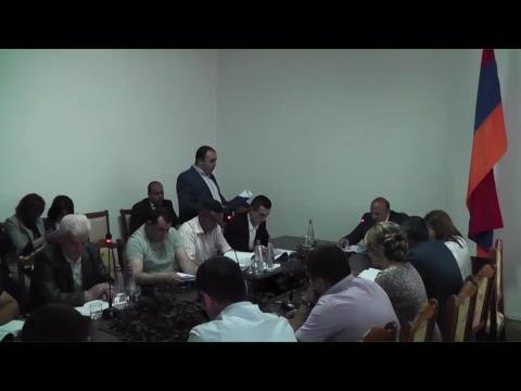Սիսիանի համայնքի ավագանու նիստ 05.06.2018