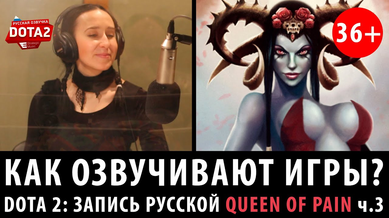 queen of pain порно