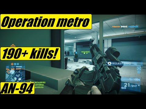 BF3 - Crazy insane operation metro match!   Poser Anarchy player! 190+ kills! (AN-94 Burst)