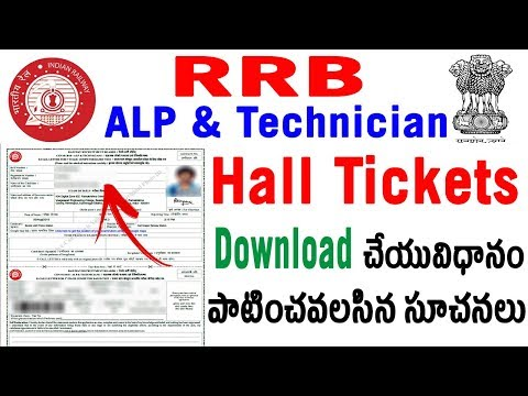 How to Download RRB ALP & Technician Hall tickets/E-call letters/Admit cards first stage CBT Group d