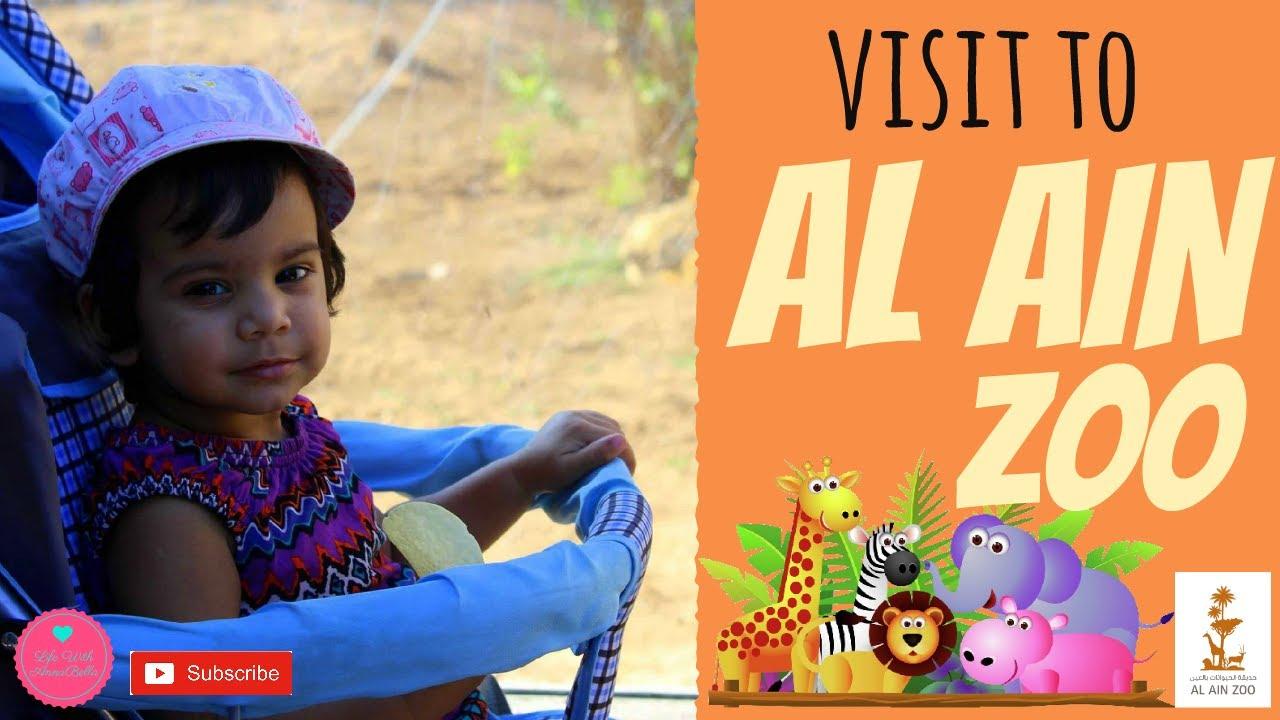 Visit To AL-AIN ZOO   AL-AIN ZOO   UAE