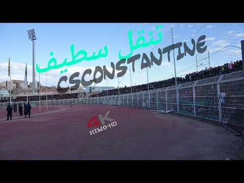هكذا تتنقل أكبر قاعدة جماهيرية في إفريقيا جمهور شباب قسنطينة 2018 Csconstantine