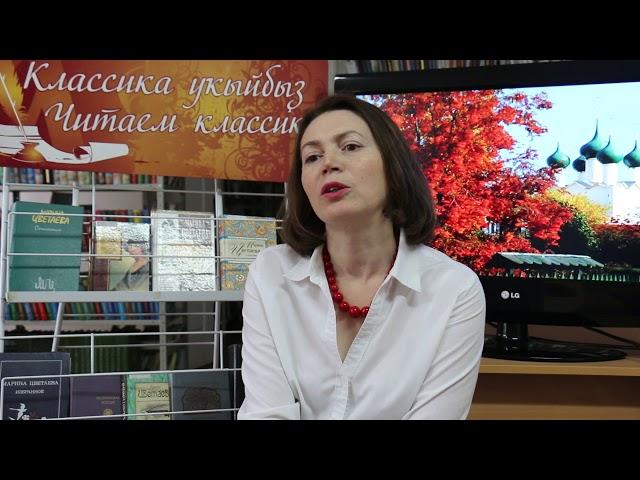 Изображение предпросмотра прочтения – ЛарисаВахонина читает произведение «Красную кистью...» М.И.Цветаевой