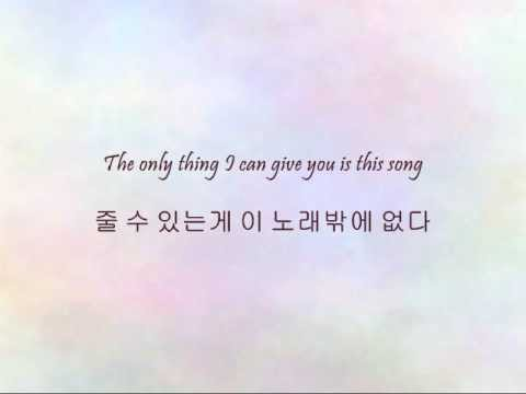 2AM - 이 노래 (This Song) [Han & Eng]