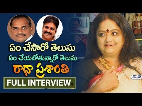 Radha Prasanthi Full Interview with RajKamal | Telugu Latest Interviews | Top Telugu TV