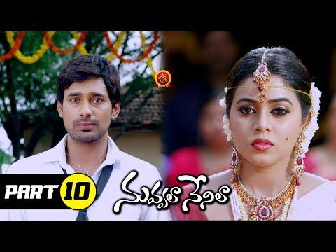 Nuvvala Nenila Full Movie Part 10 - Latest Telugu Full Movies - Varun Sandesh, Poorna