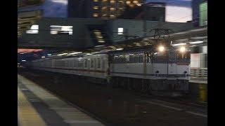 甲種輸送 EF65 2076号機+東武70000系(71707F) 守山駅通過