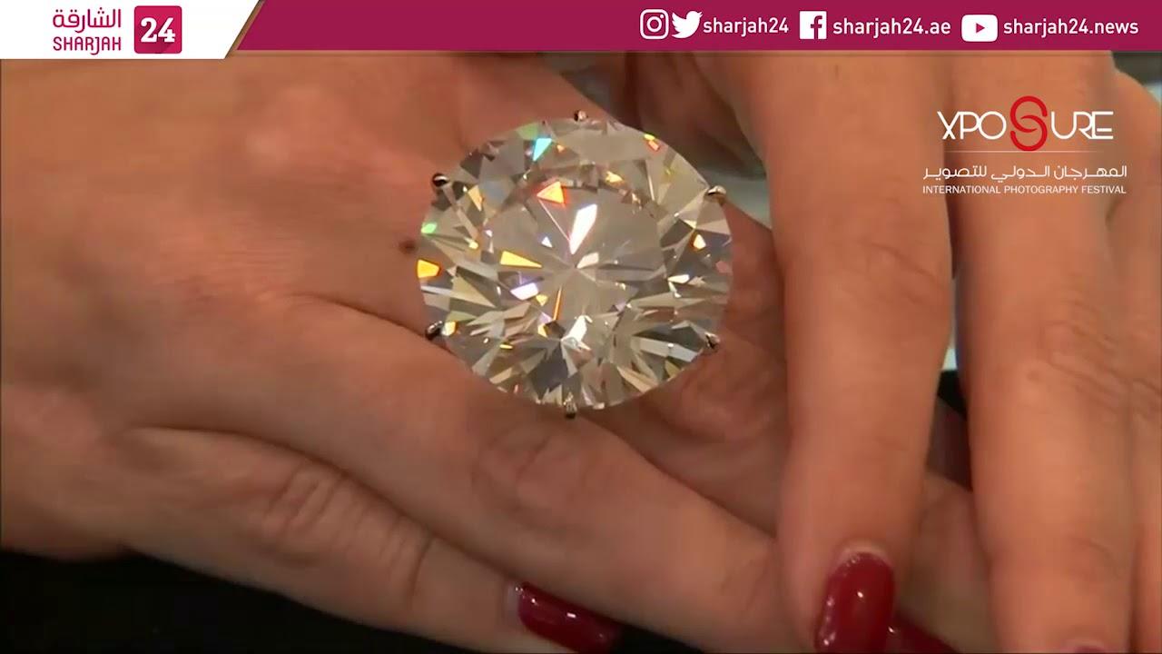 6905b8bf5a45d سوذبيز تطرح مجوهرات نادرة جداً للبيع في مزاد الشهر المقبل. - YouTube