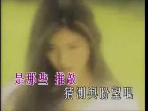 初恋 杨采妮