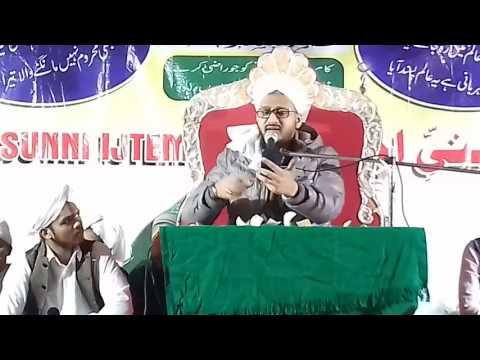 Kalame Sarkar Nazmi Naara e Takbeer Allahu Akbar by Aale Rasool Alhaj Sarkar Sayyed Ahmad QadriSahab