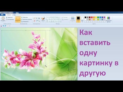 Наложить текст на фото с помощью Batch Picture Protector