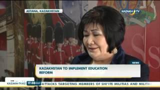 В Казахстане реализуют новую программу развития образования - Kazakh TV