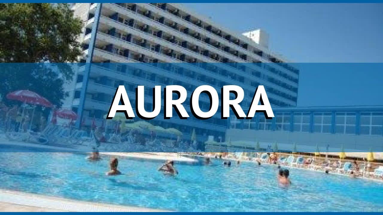 AURORA 2* Румыния Мамая обзор – отель АВРОРА 2* Мамая видео обзор
