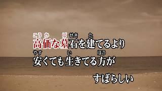 任天堂 WiiU ソフト カラオケJ OYSOUND それが 大事 大事 MAN ブラザー...