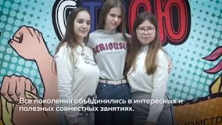 Праздник в честь Дня бабушек и дедушек в Ростове