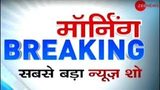 Morning Breaking: Watch top big news of the hour, 23 February, 2019