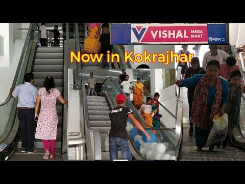 VISHAL MEGA MART !! Escalator First time in Kokrajhar