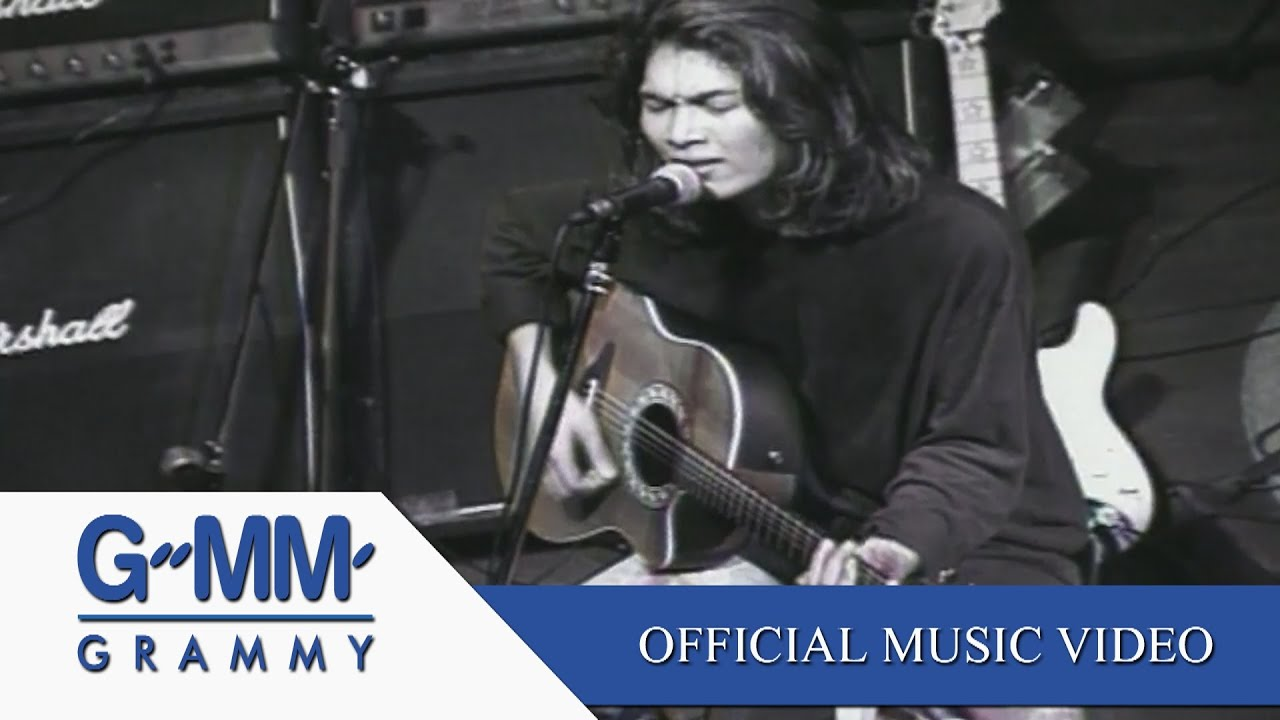 Photo of ไม่ต้องห่วงฉัน – LOSO【OFFICIAL MV】 [เยี่ยมมาก