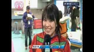 市村沙樹 鳴門女子リーグ第13戦2日目勝利者インタビュー(2013,5,10)