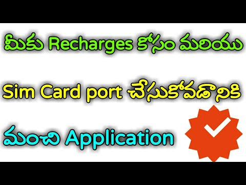 Best App For Recharge Offers And Compare Recharge    Port Sim Number Easy With This App    in telugu