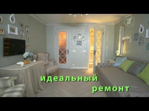 гардеробная в гостиной!