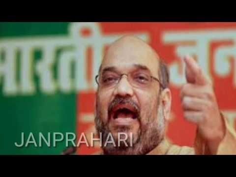 भाजपा राष्ट्रिय अध्यक्ष अमित शाह आज से 3 दिन तक जयपुर मे