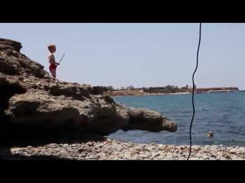Reggae Sunjam Cyprus 2016