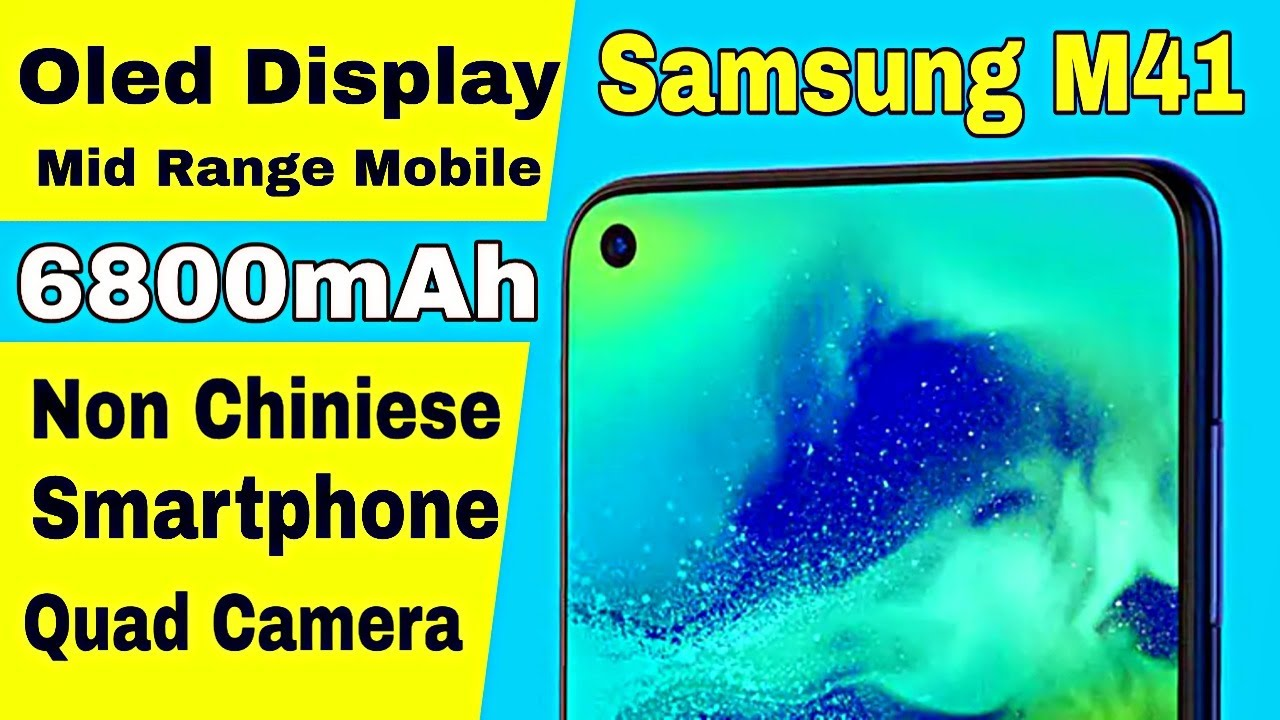 Samsung Galaxy M41 Launch in India Soon With 6800mAh ⚡ Specs, Camera, Price | Amit Technology