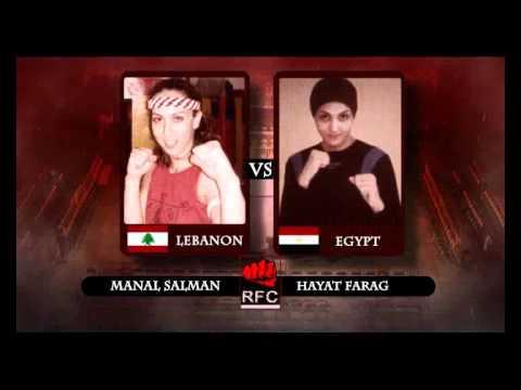 Lebanon vs egypt essay