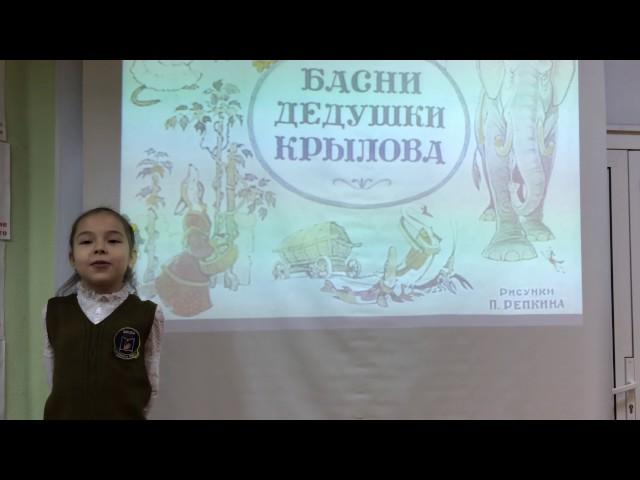 Изображение предпросмотра прочтения – АнастасияЮманова читает произведение «Стрекоза и Муравей» И.А.Крылова