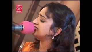 Farida Mir - Best Of Fairda Mir - Krishna Bhajan