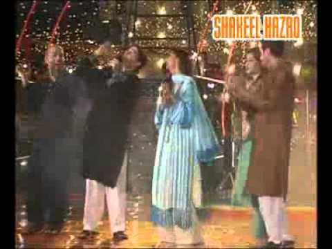 Bibi Shirini Full Song HD Zaeek Afridi