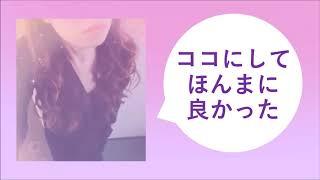 京都の団地妻のお店動画