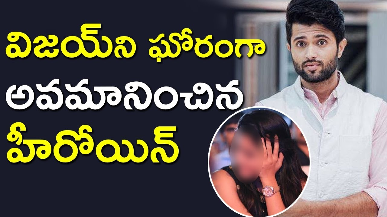 Vijay Deverakonda Creates New Trend In Tollywood Industry | Celebrity Updates | Tollywood Nagar