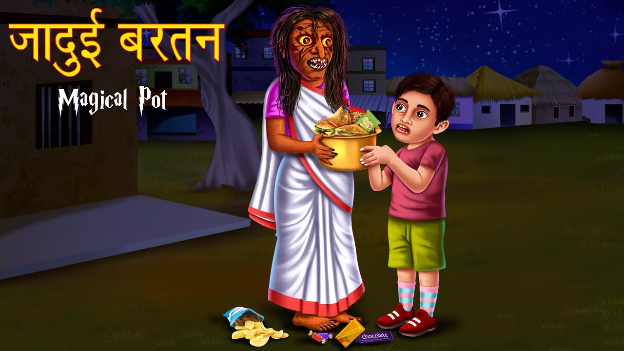 Download जादुई बर्तन | भूखी चुड़ैल | The Magical Pot | Horror Stories Hindi | Stories in Hindi | Moral Stories