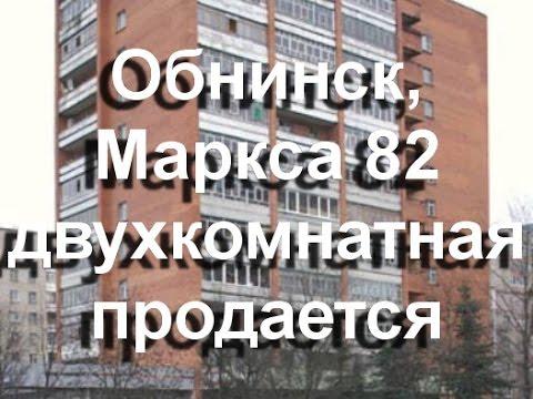 г. Обнинск, дом в обнинске, Калужская область, пос Мирный .