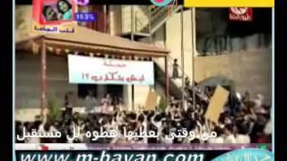 طاقه حياتي / رغـــــد الاوزام / ابونحله