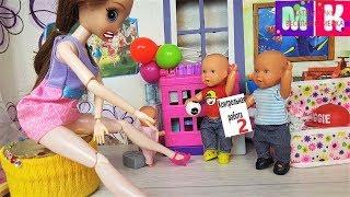 КАК МАМА ВСЕ УЗНАЛА? КАТЯ И МАКС ВЕСЕЛАЯ СЕМЕЙКА. #Мультики с куклами #Барби для детей