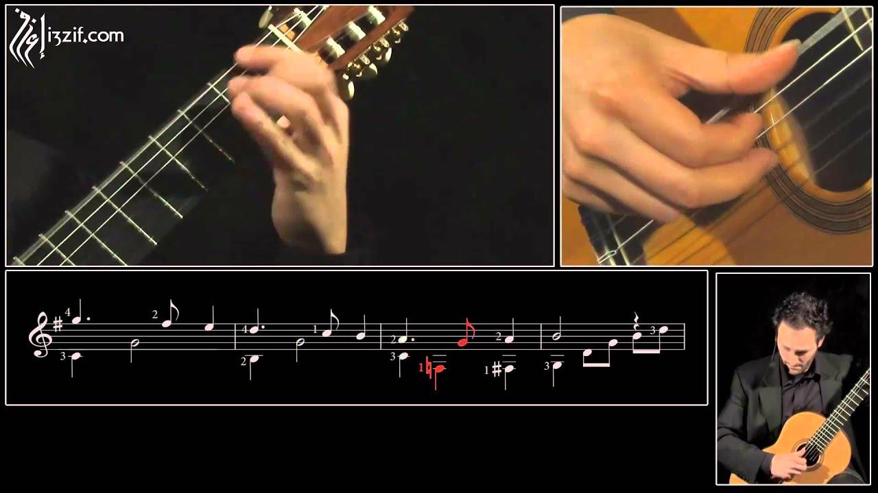 تعلم الجيتار