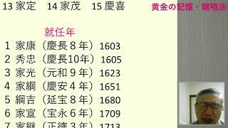 黄金の暗記・暗唱法の入手は: http://store.shopping.yahoo.co.jp/anki...