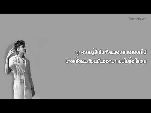 [Thaisub] Kris Wu - November Rain
