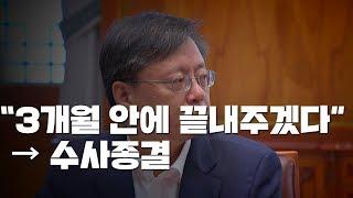 """""""우병우, 전관예우"""