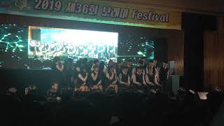2019 경포고등학교 보래미제 학급 공연 1-5